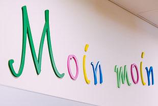 Schriftzug Moin Moin